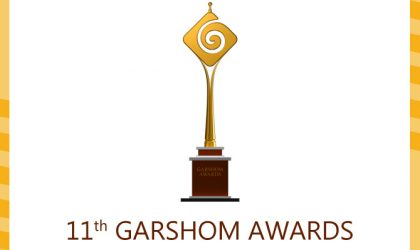 Nomination1