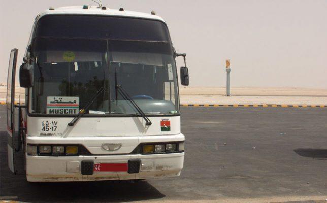 oman-bus