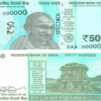 New-Rs-50-note