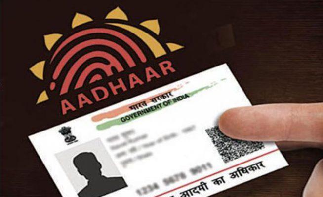 Aadhaar-mandatory