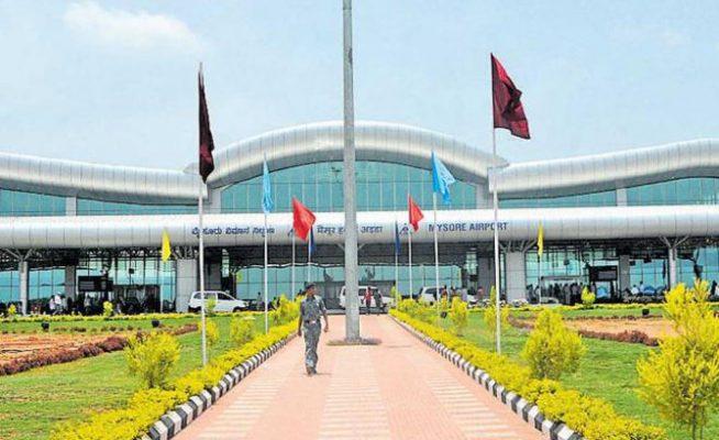 Mysore-Airport