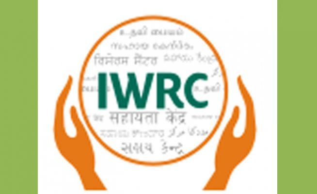 iwrc1