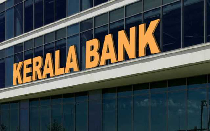 Kerala-Bank