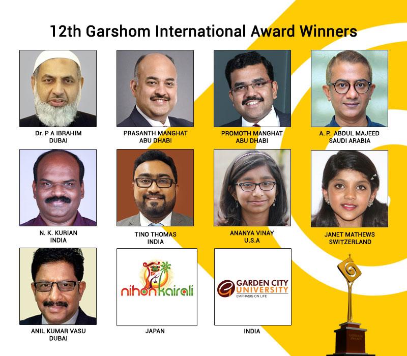 Awardees-2017