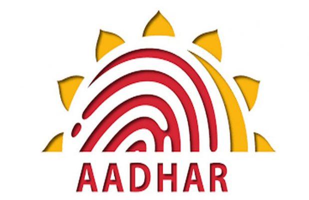PAN-with-Aadhaar
