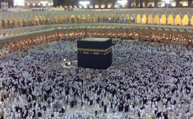 new-hajj-policy