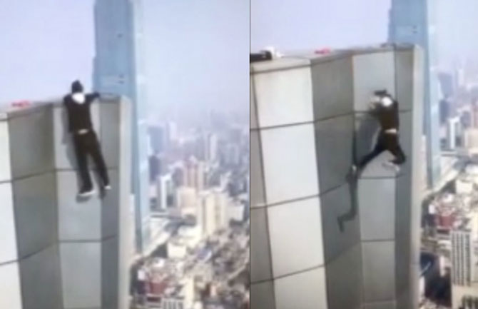 Chinese-'rooftopper'