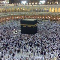 Haj-application