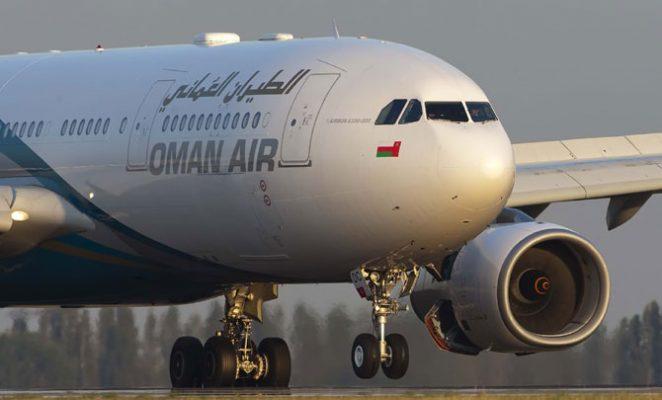 Oman-Air-Pass