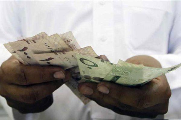 Prepaid-salary-cards