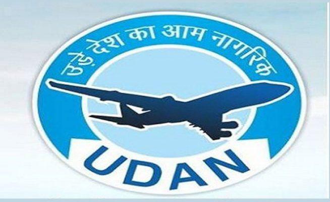 Udan-project