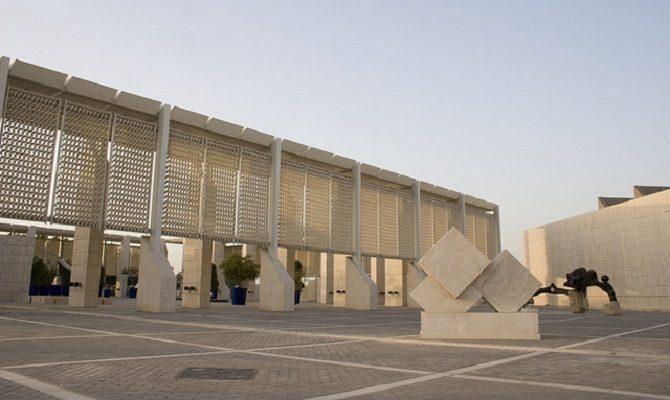 Bahrain_National_Museum_Exterior