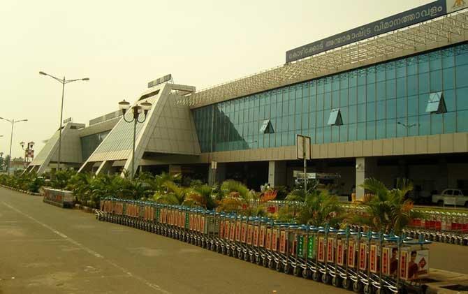 Calicut-airport-