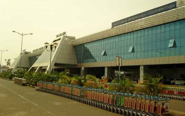 Calicut-airport