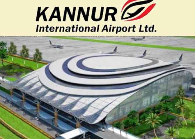 Kannur-airport