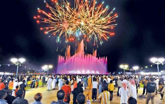 Muscat-Festival
