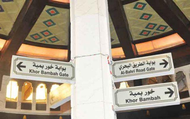 tourist-friendly-facilities