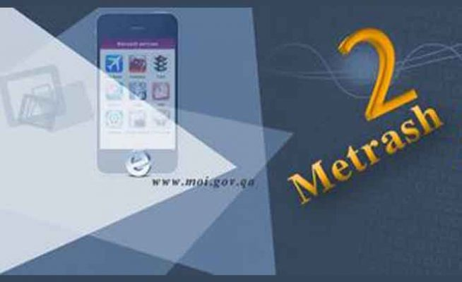Metrash-2-app