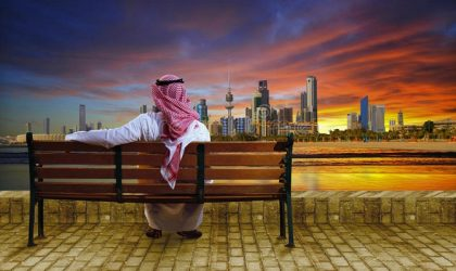 cityscape-kuwait-sitting-bench-looking-41359136
