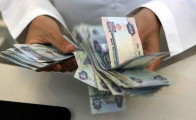 1480-crore-dirham