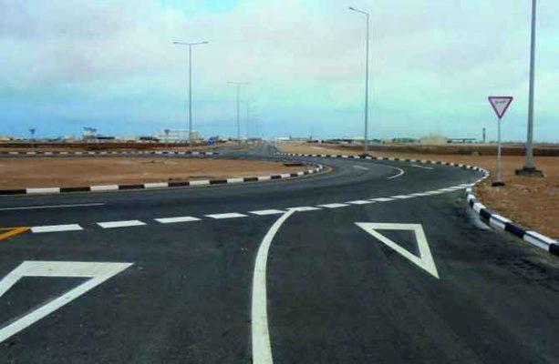 Al-Shamal-City