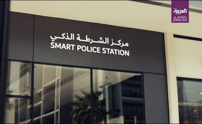 Police-without-Policemen