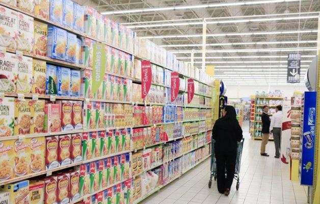 UAE-supermarkets