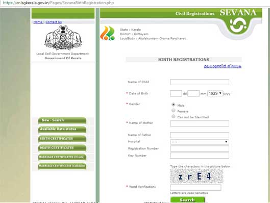 Birth-Certificate3