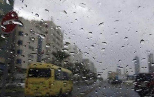 Rain hits UAE
