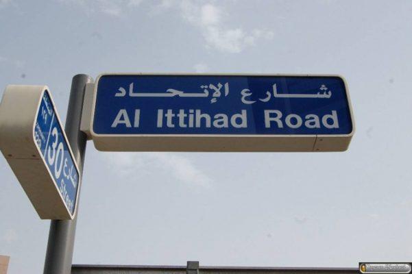 Al-Etihad-Road-