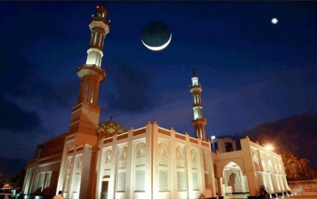 Eid Al Fitr holiday