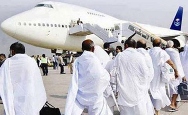 hajj flight