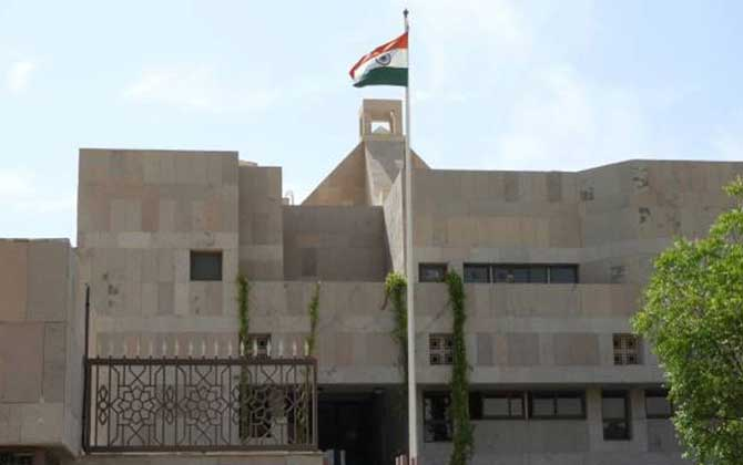 Indian-embassy