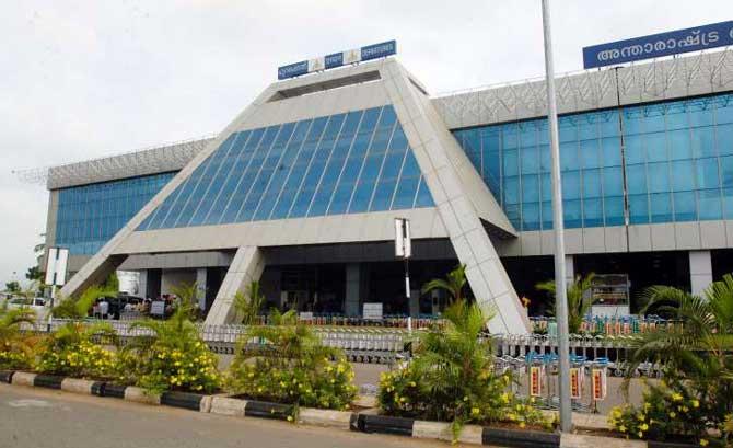 Karipur-airport