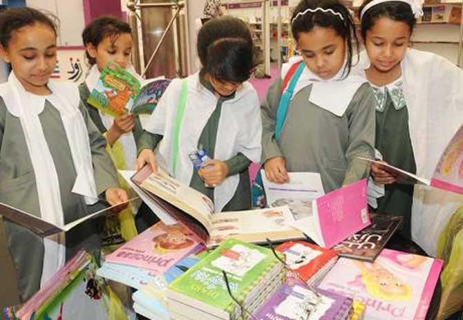 Al-Ain-Book-Fair