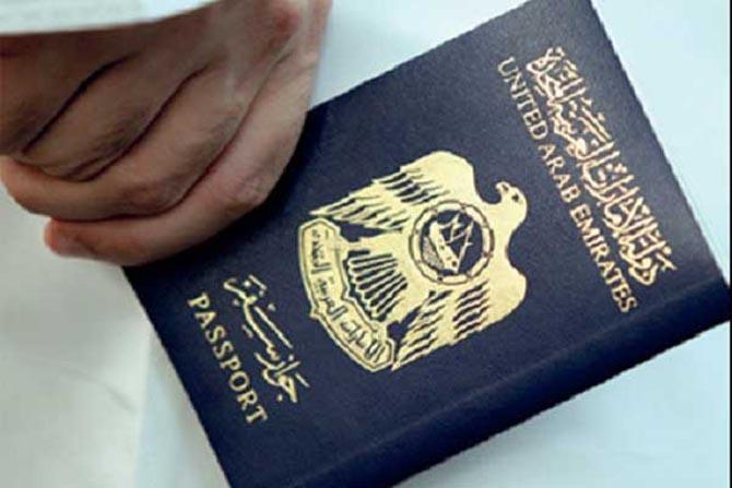 Emirati passport