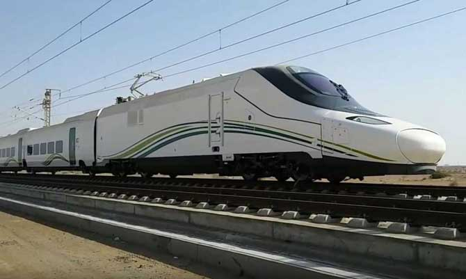 Haramain-train