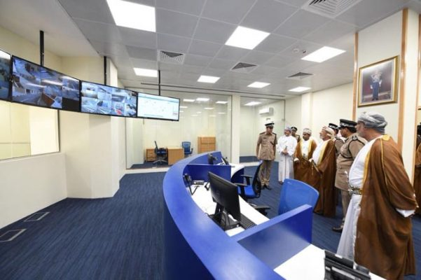 New police station