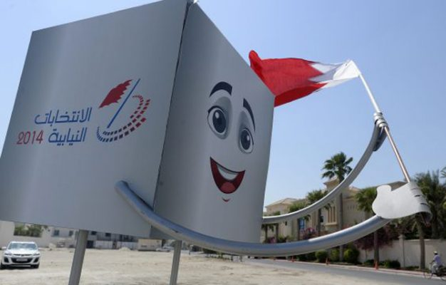 Election dates announced in Bahrein