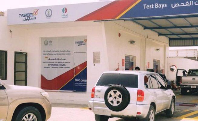vehicle registration centre