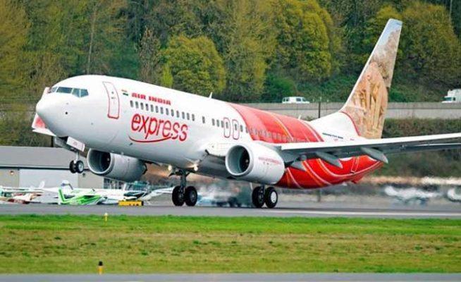 airindia-express