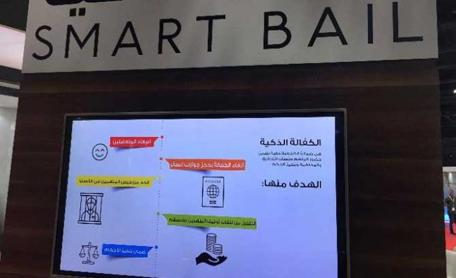 smart-bail