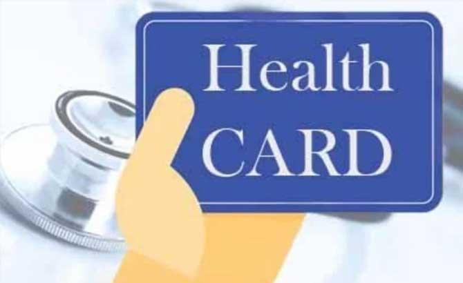 health-card