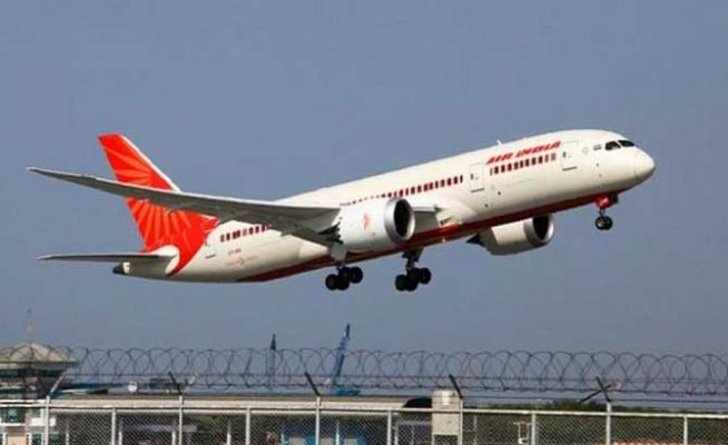 airindia-ticket
