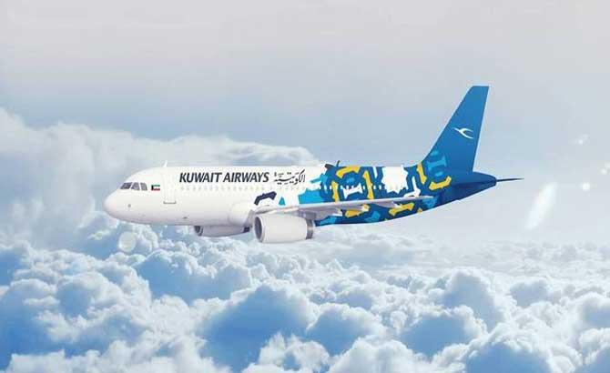 kuw-airways
