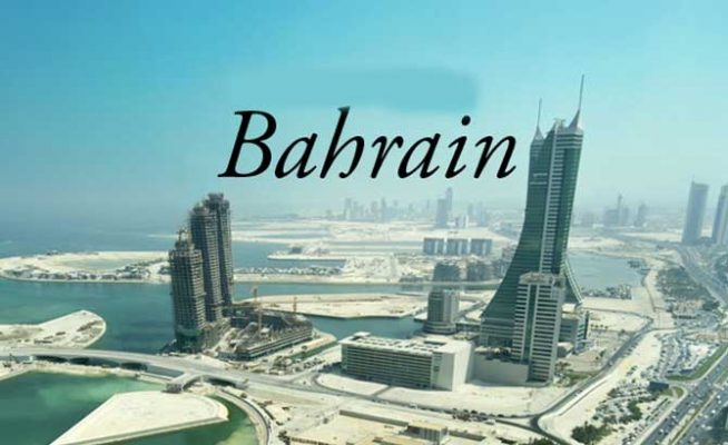 bahrain-visa