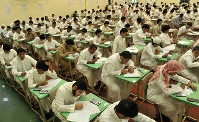 school-syllabus