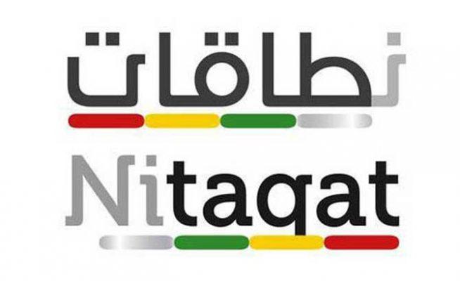 nitaqat