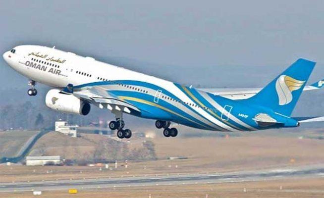 oman-air-service